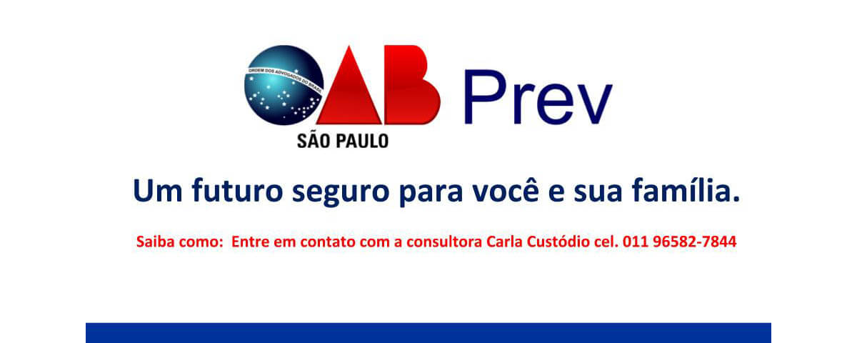 You are currently viewing OAB Prev